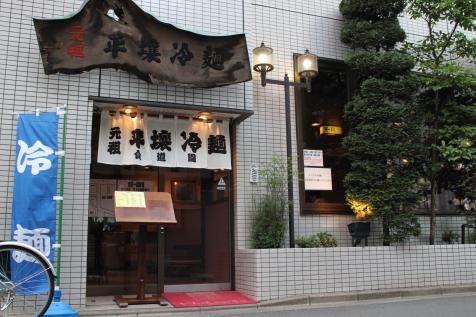 IMG_0843食道園.JPG