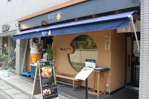 IMG_1354鎌倉小町.JPG