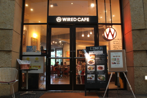 IMG_9663WIRED CAFE.JPG