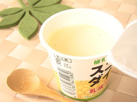 daizu1.JPG